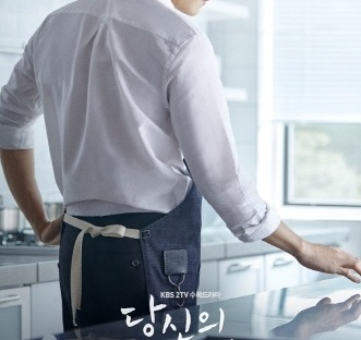 Your House Helper Recap Episode 2 – The Writers Room
